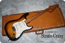 Fender Stratocaster 1955 Sunburst