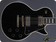 Gibson Les Paul Custom 1987 Ebony Black