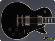 Gibson Les Paul Custom 1987 Ebony Black