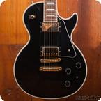 Gibson Les Paul 2013 Ebony