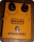 Mxr Phase 100 1978 Orange Blok Logo