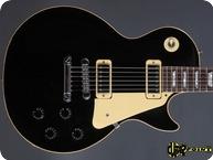 Gibson Les Paul Deluxe 1982 Ebony