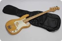 Aria Pro II Precision Bass PB 600D Natural With DiMarzio PU 1979 Natural