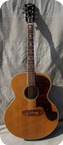 Gibson Everly Brothers 1969 Natural