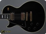 Gibson Custom Shop Les Paul 1998 Ebony Black