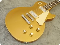 Gibson Les Paul Deluxe 1973 Gold