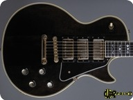 Gibson Les Paul Artisian 1978 Walnut