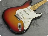 Fender Stratocaster 1972 Sunburst