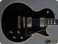 Gibson Les Paul Custom All 68 Features 1969 Ebony