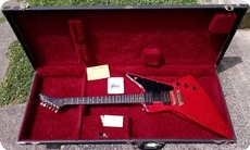 Gibson E2 Near Mint RAREST 1981 Cherry Red Sparkle