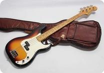 Aria Pro II Precision Bass PB 400 1979 Sunburst