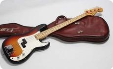 Aria Pro II Precision Bass PB 500 1979 Sunburst