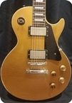 Gibson Gibson Les Paul Standard 1957 Joe Bonamassa Goldtop Aged Custom Shop 2010 Goldtop