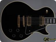 Gibson Les Paul Custom 1984