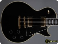 Gibson Les Paul Custom 1984 Ebony Black