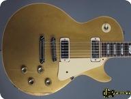 Gibson Les Paul Deluxe 1976 Goldtop Gold Metallic