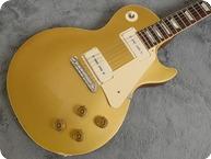 Gibson Les Paul Standard 58 1971 Gold