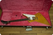 Greco EX 800 Destroyer 1979 Natural Korina