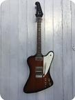 Gibson Firebird III 1964 Sunburst