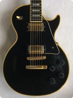 Gibson Les Paul Custom 1987 Ebony