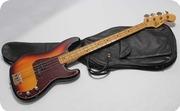 Greco Precision Bass PB 450 1982 Sunburst