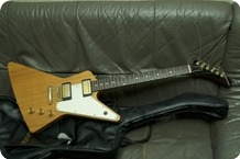 Edwards ESPNavigator EX Natural
