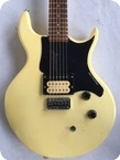 HAMER USA Prototype 1982 White