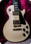 Gibson Les Paul Custom 1989