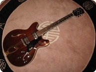 Guild Starfire IV 1971 Ribboned Mahogany
