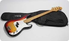 Greco Precision Bass PB 450 1980 Sunburst