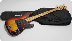 Yamaha Pulser 600 Precision Bass 1980 Sunburst