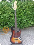 Fender Squier JV 1983 Light Sunburst