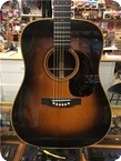 Wilson Souther Jumbo Sunburst