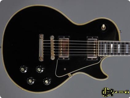 Gibson Les Paul Custom 20th Anniversary 1974 Ebony (black)