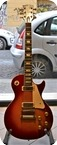 Gibson Les Paul Deluxe 1971 Cherry Sunburst