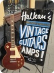 Gibson Les Paul Standard Mahogny Top 1993