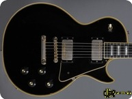 Gibson Les Paul Custom 1969 Ebony Black