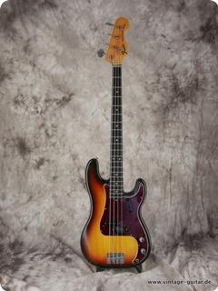 Fender Precision Bass 1970 Sunburst