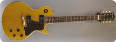Real Guitars Custom Build 56 Special Roadwarrior 2018 TV Yellow