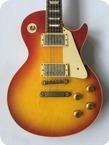 Gibson 58 Reissue Les Paul Standard R8 2006 Cherry Sunburst