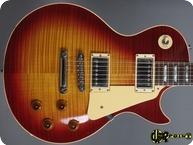 Gibson Les Paul Heritage 80 Standard 1981 Cherry Sunburst