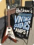 Gibson Flying V Custom Shop 2014 Brown