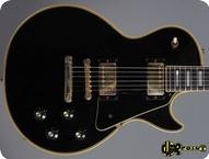 Gibson Les Paul Custom 1974 Ebony Black