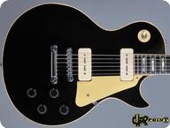 Gibson Les Paul Pro 1980 Ebony