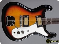 Univox Hiflyer Phase III 1975 Sunburst