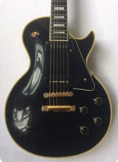 Gibson '53 Les Paul Custom Historic Reissue 1993 Black