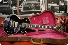 Gibson Les Paul Custom 20th Anniversary 1974