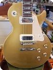 Gibson Les Paul Goldtop 1971 Goldtop