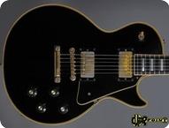 Gibson Les Paul 1971 Ebony