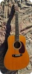 Martin D 45 Limited Edition 1796 1996 1996 Natural